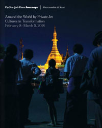 Around the World with Geoffrey Kent  (brochure cover)