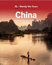 China (brochure cover)